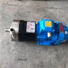 小型无泄漏磁力泵