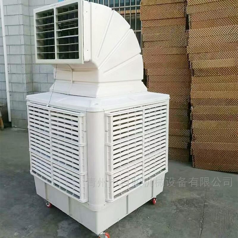 山东畜牧养殖冷风机,环流风机