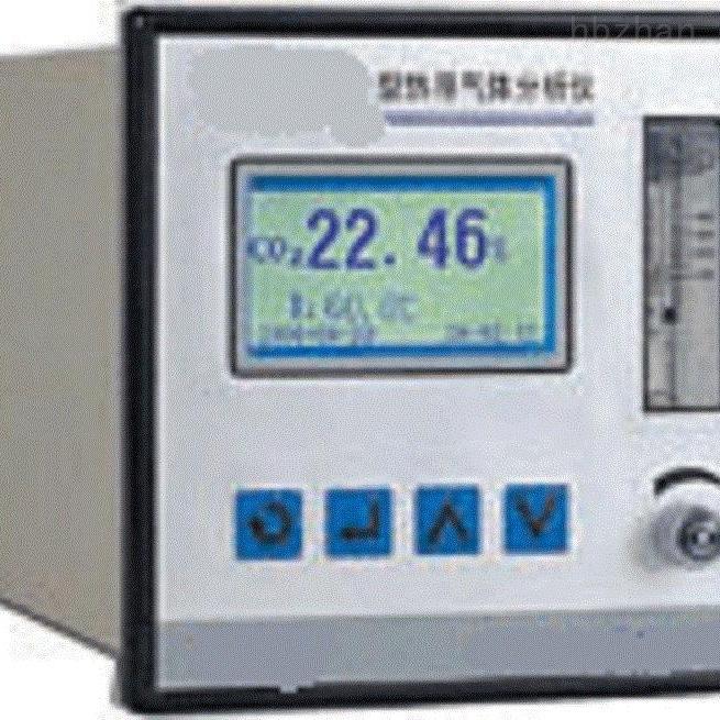 热导式气体分析仪TYC-EN-600