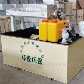 HS-YM油墨污水处理设备运行简单