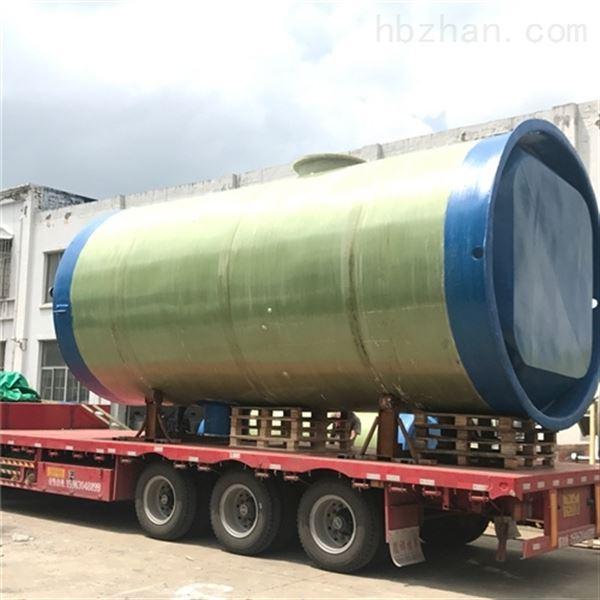 润平供水 潜水泵提升 一体化预制泵站