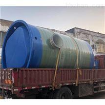 生活污水方便处理输送 一体化预制泵站