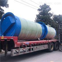 商业建筑玻璃钢防腐污水 一体化预制泵站