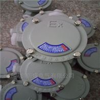 BHD51-防爆直角吊盖接线盒厂家