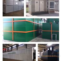 LY农村生活污水处理设备价格-哈尔滨