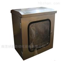 南京供應不銹鋼變送器保護箱
