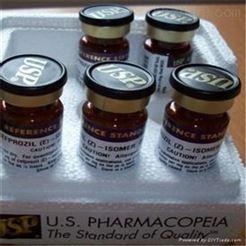 o-Hydroxycinnamaldehyde