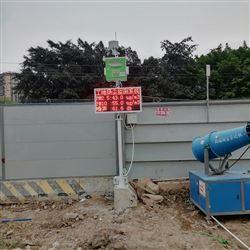 南京市CCEP认证扬尘pm10监测联网系统
