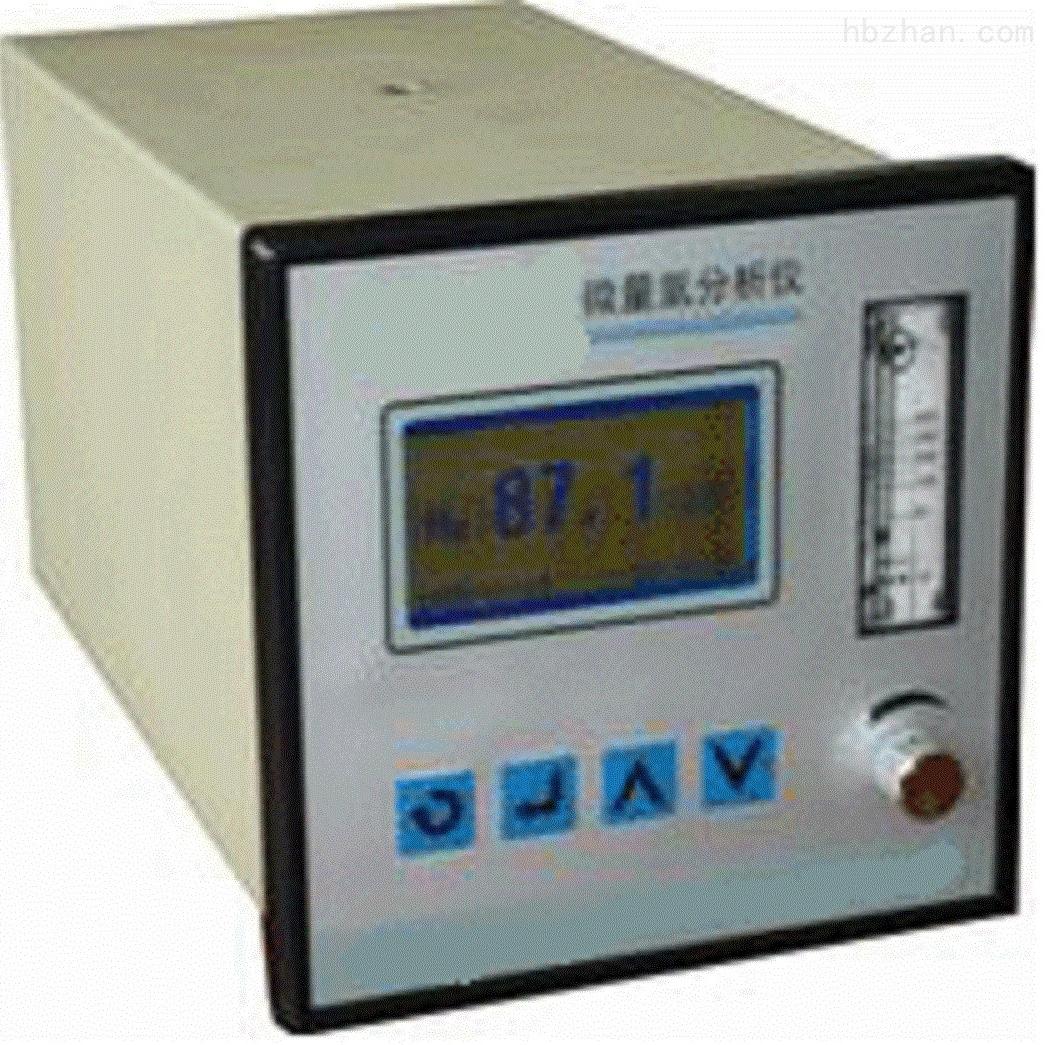 微量CO气体分析仪