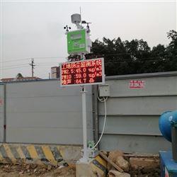 南京市工地环境扬尘pm10污染超标监测设备