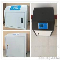 LYYTH口腔医疗污水处理设备