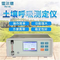 HED-T80X土壤呼吸测定仪器