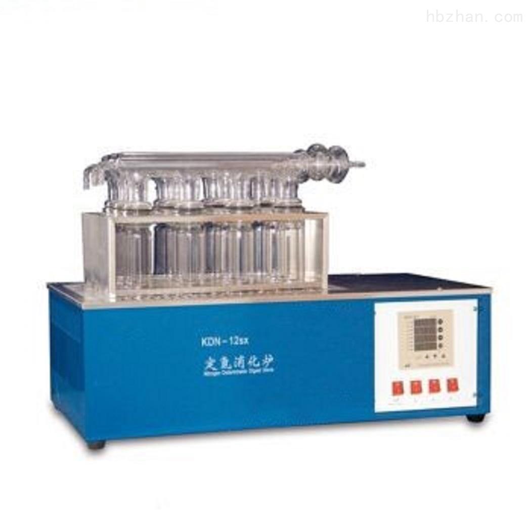 定氮消化炉FZ-KDN-04
