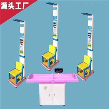 HW-700E儿童称体检用儿童身高体重测量仪