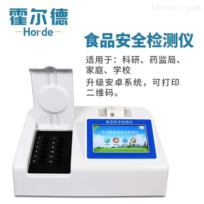 葡萄糖含量检测仪
