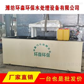 HS-YM工业油墨废水处理