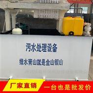 HS-YM喷漆污水处理设备概述