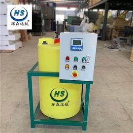HS-PAC污水处理设备PAC加药装置