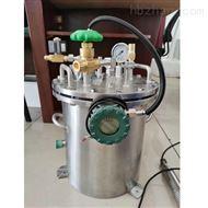 定制液氮罐