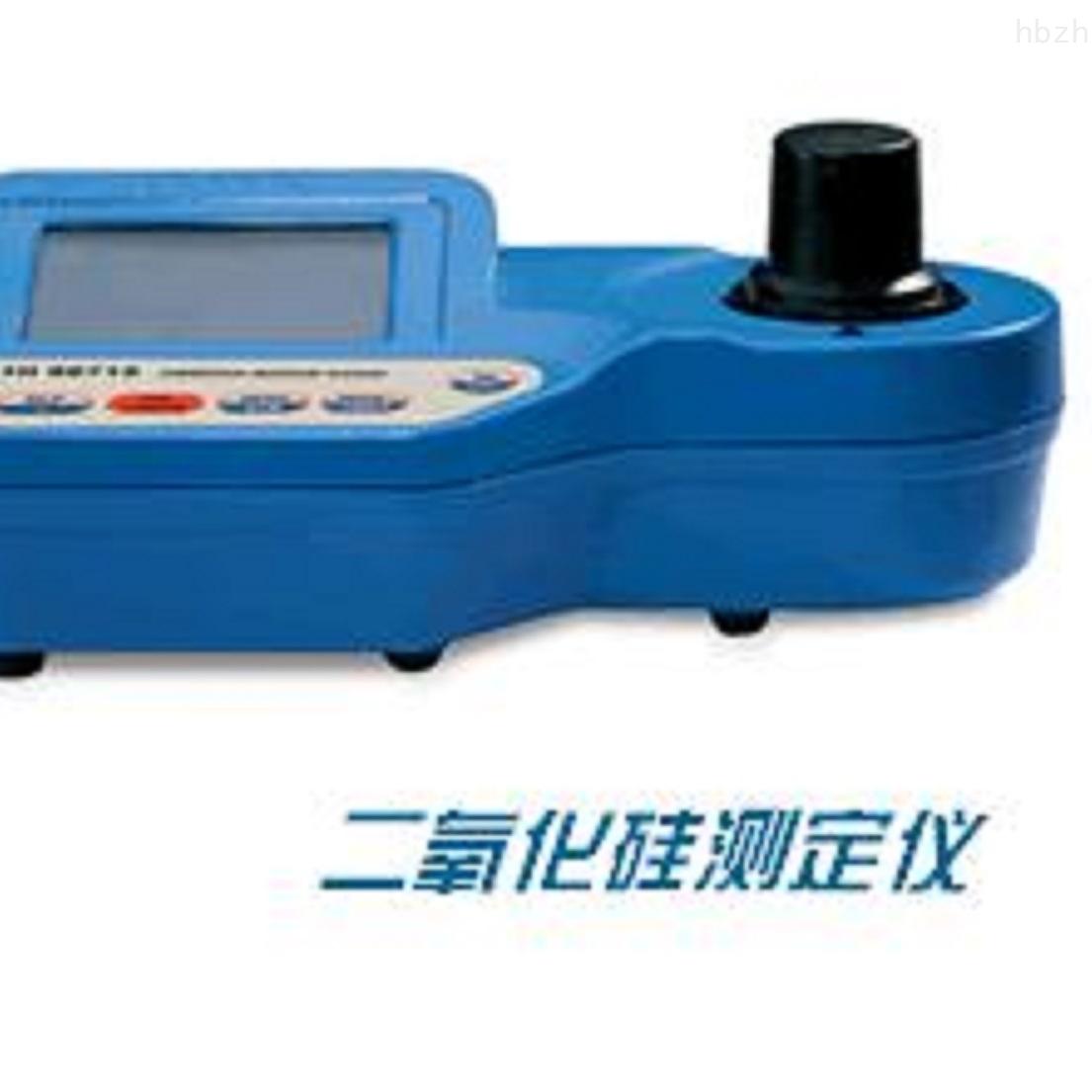 防水二氧化硅测定仪