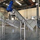 LSSF型南京飞力环保定制不锈钢沙水分离器