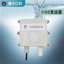RS-CO2-*建大仁科 二氧化碳变送器农业大棚 花卉培养