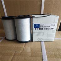 5200180035奔驰呼吸器滤芯厂家