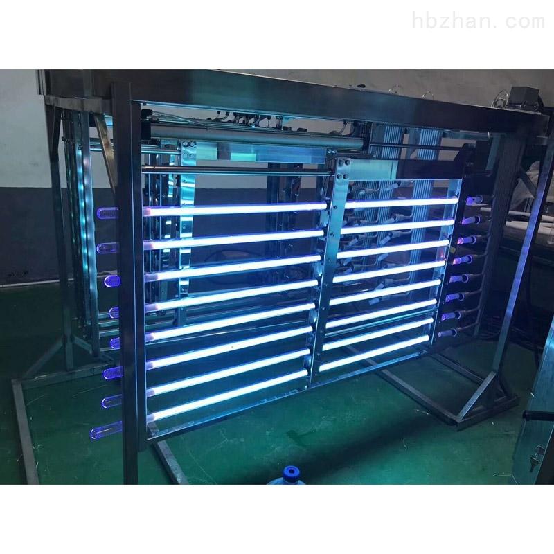 紫外线消毒模块消毒系统