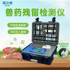 HED-JBY胶体金检测仪