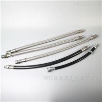 防爆撓性連接管BNG-DN20*1000G3/4外-G1寸外