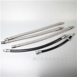 防爆挠性连接管BNG-DN20*1000G3/4外-G1寸外