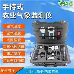 FT-QX16便携式自动气象观测仪