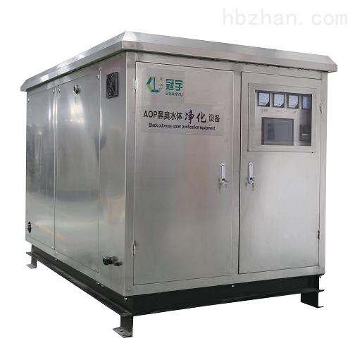 AOP自清洁消毒器AOP水体净化设备
