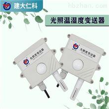 RS-GZ-N01-2建大仁科光照温湿度变送器 高精度感光设备