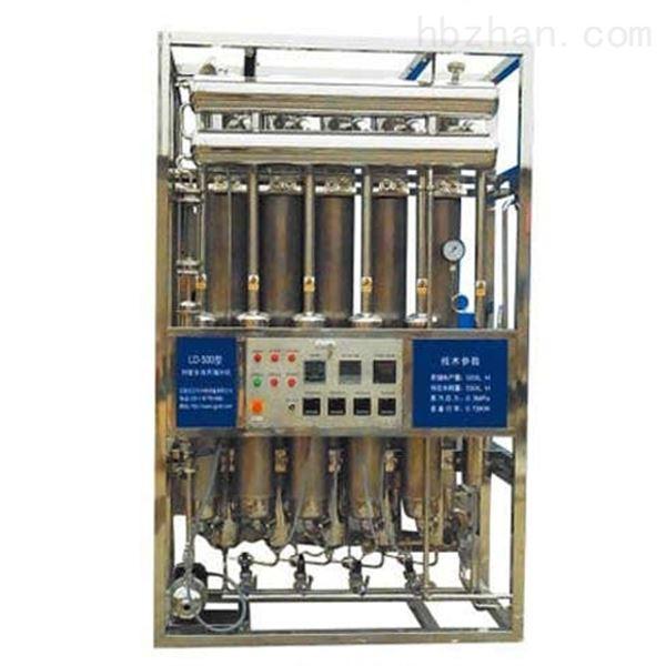列管多效蒸馏水机配置