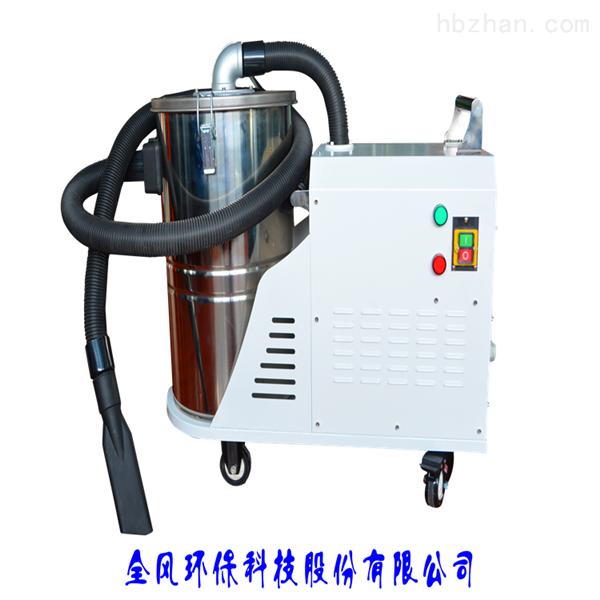 DH4000高压吸尘器