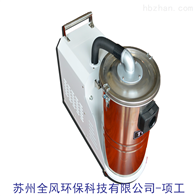 工业大吸力吸尘器