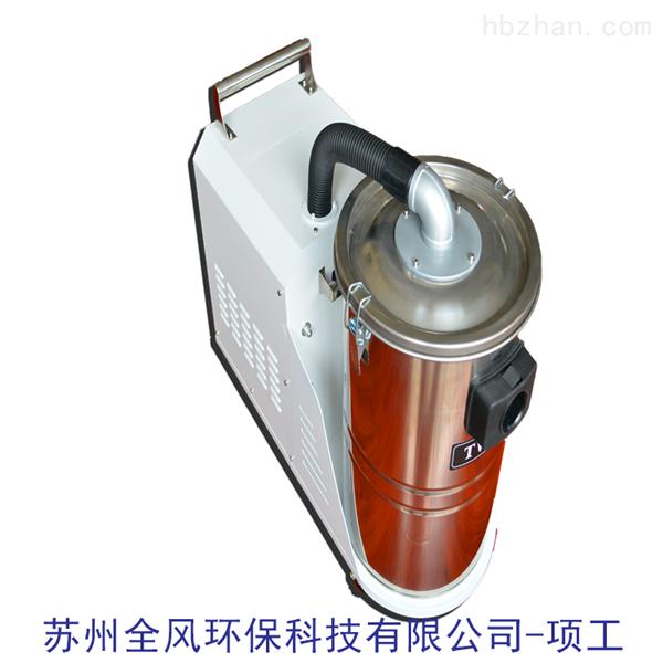 高强力粉尘吸尘器