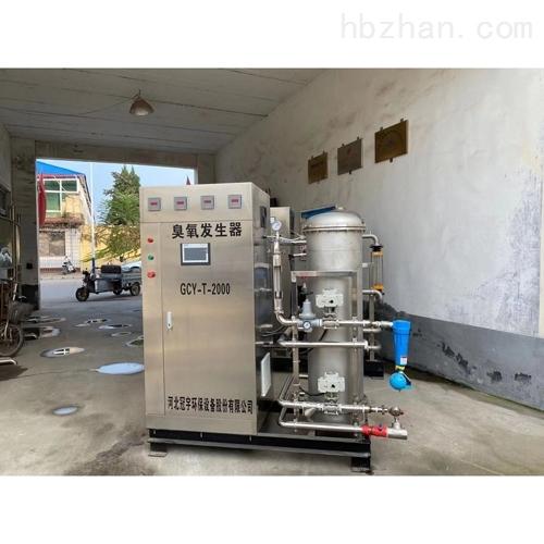工业臭氧发生器参数