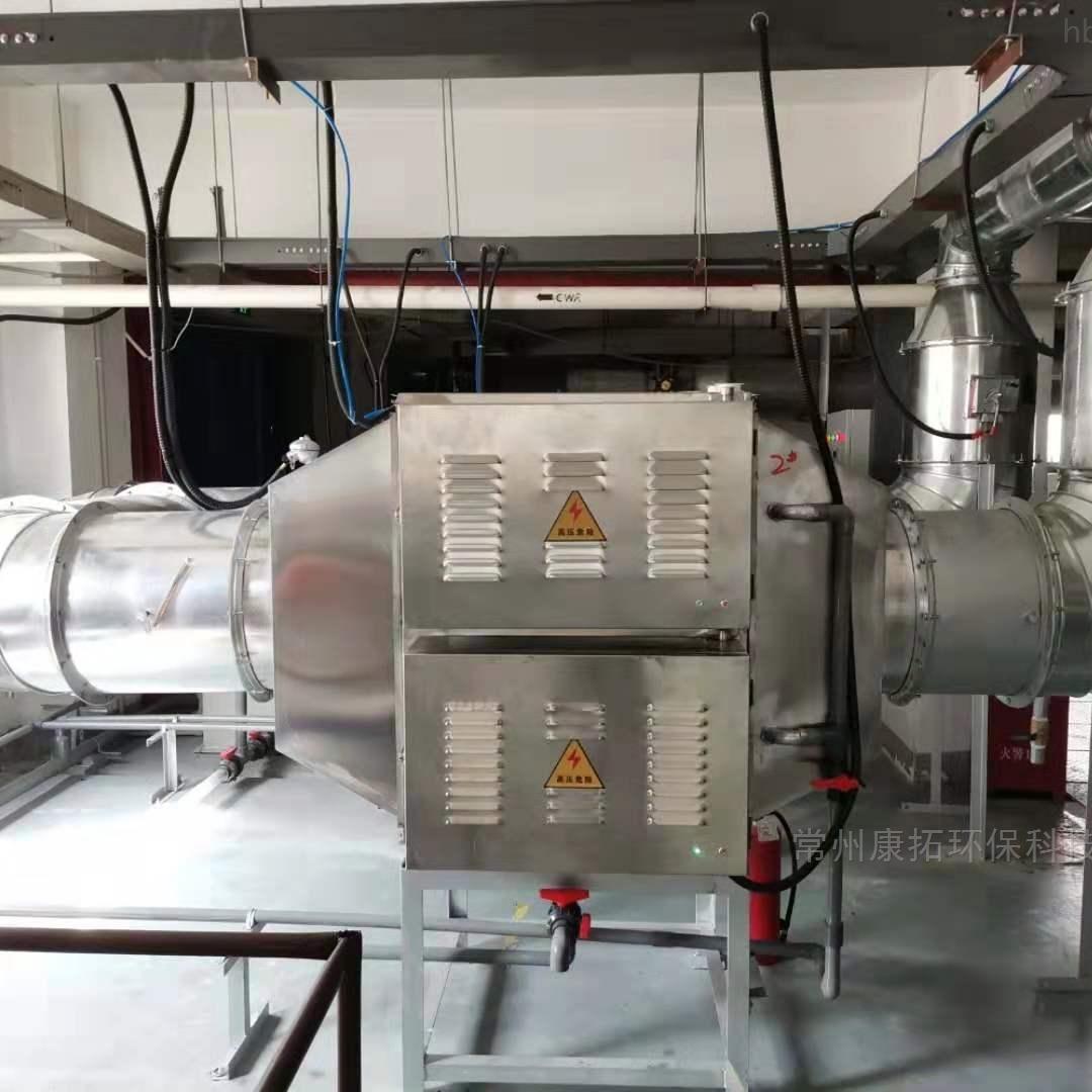 高低压静电式油雾净化器