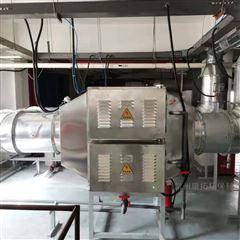 KT高低压静电式油雾净化器
