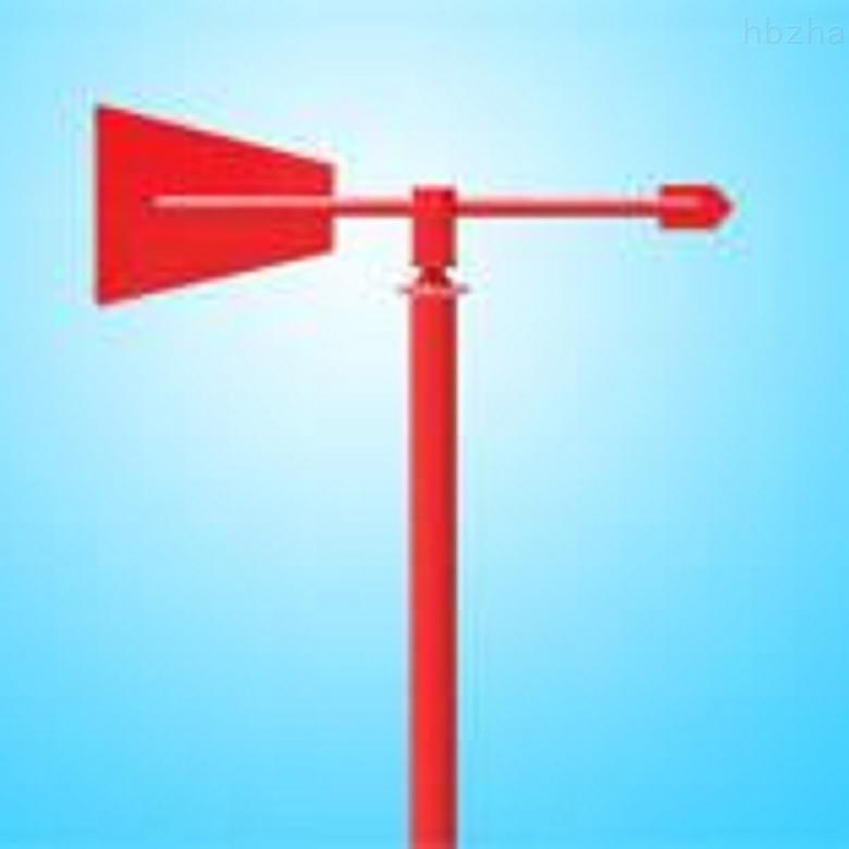 风向标BYC-FXB-01