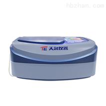 BOD自动速测仪标配自动进样器微生物膜法