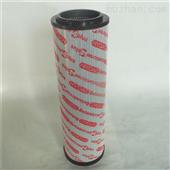 0950R003BN/HC贺德克液压油滤芯*