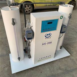 HS-200二氧化氯发生器复合型