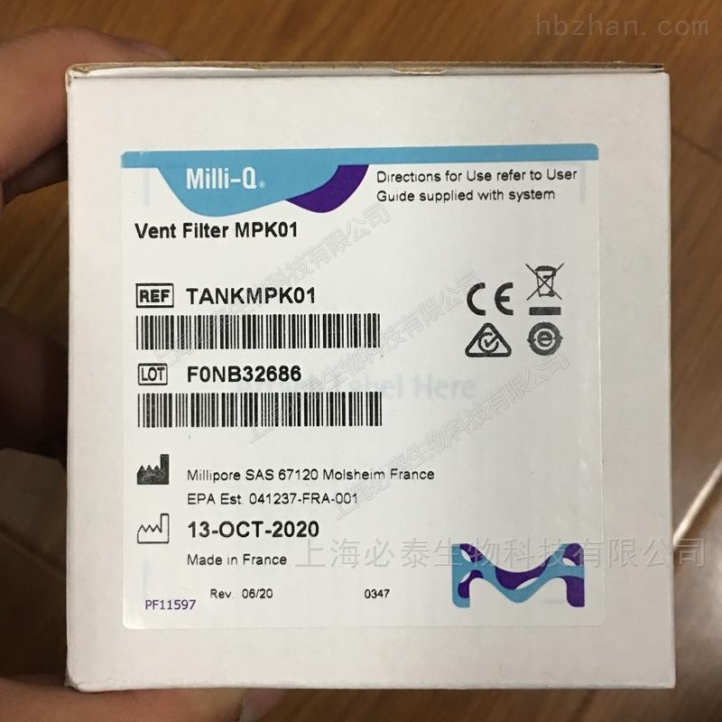 Millipore用于 Elix 系统的 30/60/100L PE 水箱的空气过滤器