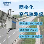 M-2060B微型空气质量监测系统,监测站