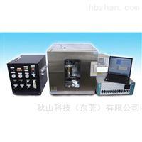 日本FCD通道流量双电极测量装置
