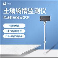 JD-TS100专业土壤墒情速测仪