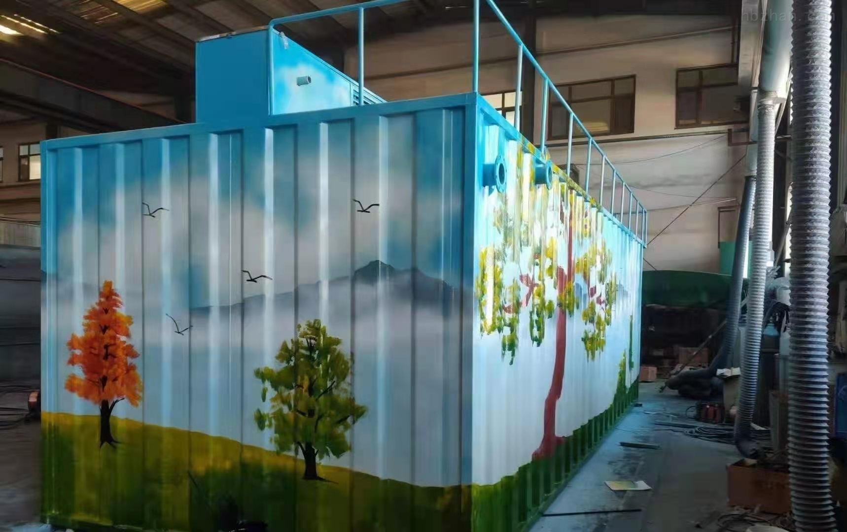 次氯酸钠发生器污水处理设备厂家